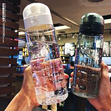 大容量水杯随手杯塑料户外健身水壶女学生情侣夏季防漏杯子便携