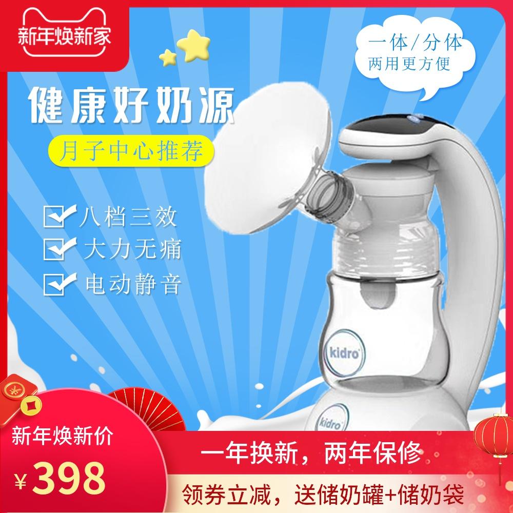 特乐电动静音大力产妇按摩吸奶器