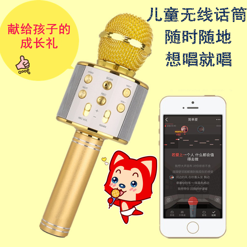 Детские микрофоны Артикул 569650189973