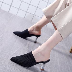 时尚针织尖头拖鞋女外穿夏季2020新款黑色百搭粗跟包头半拖高跟鞋