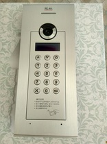 海康威視樓宇可視對講門鈴別墅門禁智能人臉識別指紋手機遠程開門