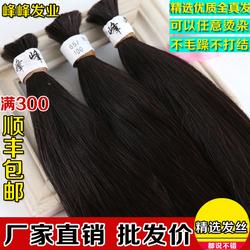 真发接发束辫接头发水晶无痕接发隐形云南发散发发把女长发可烫染