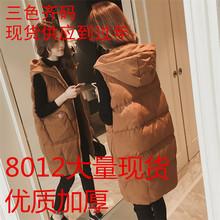 8012#2017新款秋冬女装大码棉服胖mm200斤外套棉马甲中长款棉衣