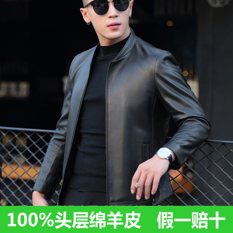 Haining leather suit mens Korean slim fit imported first layer sheep locomotive leather jacket mens winter leather spring and autumn suit