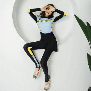 人鱼公主防晒泳衣潜水服分体女韩国长袖长裤裙式水母冲浪浮潜温泉