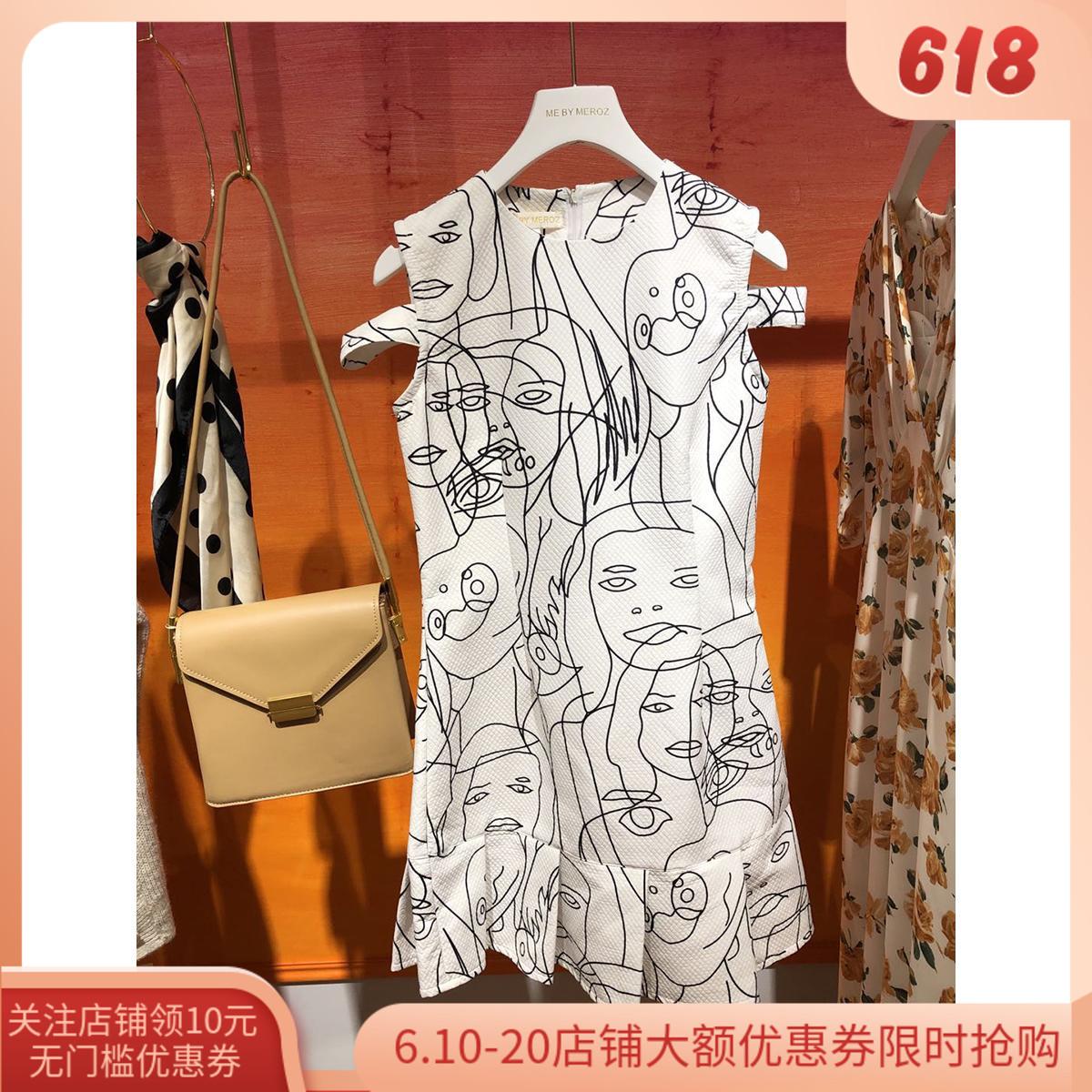 连衣裙女2021新款夏简约印花法式收腰显瘦气质一字肩中长百褶裙子