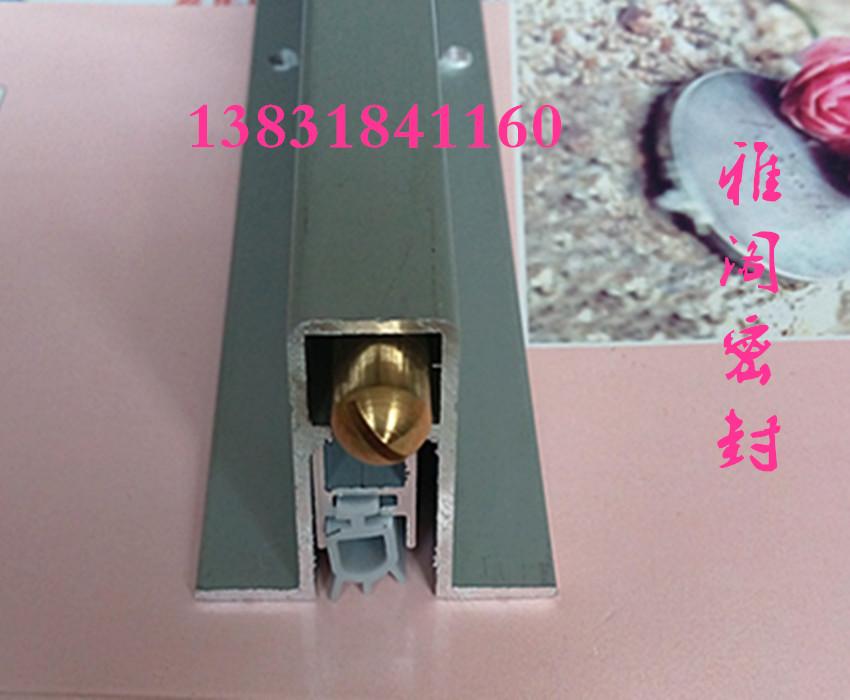 Высокая Класс отеля дверь конец алюминий Сплавная скрытая подъемная секция 34 * 14 алюминий лесоматериалы толстая 1.5MM дверь конец автоматическая Пыленепроницаемый полосатый