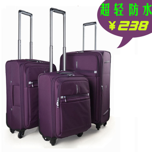 Cheap drag me 18 inches 22 inches 26 inches Trolley suitcase caster board chassis suitcase men and women