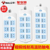 Inserted row bull genuine socket panel porous multi-functional household flapper with long line 3 5 M 10 wiring board