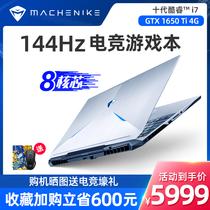 处理器便携学生笔记本电脑官网旗舰店官网i7增强版十代酷睿14RedmiBook小米火爆预售11双