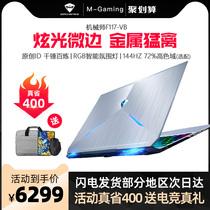 红色锦锂限量版掌上电脑迷你笔记本超轻薄便携口袋电脑OneMix2S代2壹号本预售