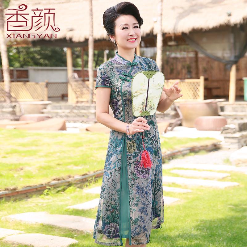 中老年妈妈装旗袍连衣裙40岁50中年女装裙子女夏装2018夏季新款