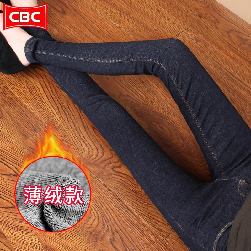 牛仔裤女士2018冬季新款加绒加厚高弹力深蓝色显瘦加长小脚裤棉裤