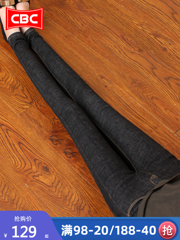 Black jeans women's 2020 summer new slimming show thin high waist elastic tight plus long pipe pants pencil pants