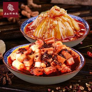 廖记棒棒鸡 红油兔丁+红油耳片 四川成都特色名小吃 麻辣鲜香960G
