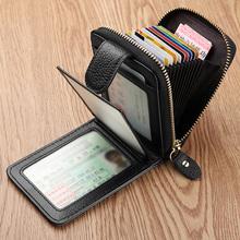 真皮卡包男卡套證件包錢包行駛證一體包大容量多功能女駕駛證皮套