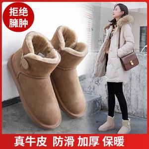 雪地靴女皮毛一体短筒2019新款时尚一脚蹬加厚防滑棉鞋女冬加绒