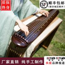 纯手工初学者七弦琴练习式古琴认养混沌氏泡桐木老杉木入门级