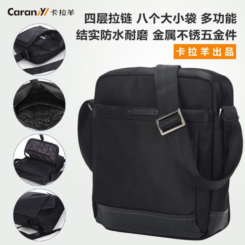 卡拉羊单肩包斜跨包男商务包C4574随身包商务包休闲包男包ipad包
