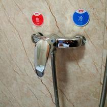 九牧王全铜混水阀冷热热水器淋浴龙头花洒开关配件浴室冷热水龙头