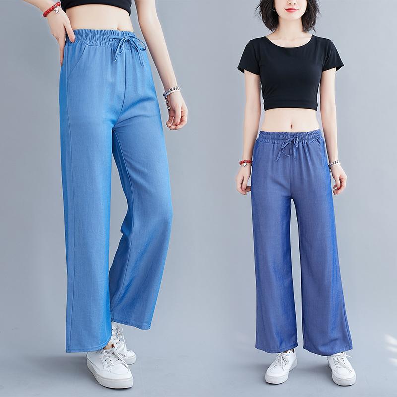 TS32256#夏季天丝牛仔裤女薄款宽松显瘦九分哈伦紧腰休闲裤