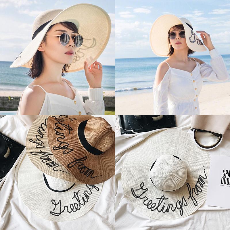Сейф следовать в этом же моделье радость песня 2 лю волны письмо вышивка большие навесы затенение крышка соломенная шляпа женщина лето корейский песчаный пляж шляпа