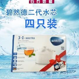 德国原装 Brita Maxtra 碧然德 净水壶滤芯水芯 4枚装 四支装现货图片