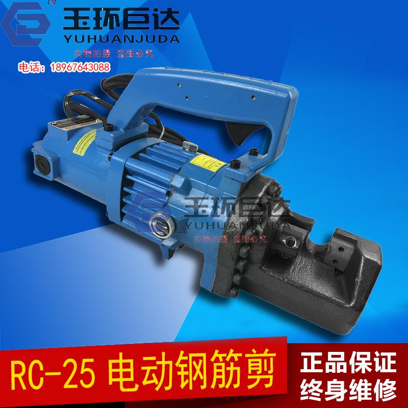 RC-16 20 22 25 электрогидравлический стальной стержень стальной барабанный станок стальной стержень быстрорежущий стальной зажим ножницы