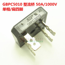 Imported chip GBPC5010 Rectifier Bridge Square Bridge single-phase rectifier 50A 1000V new spot