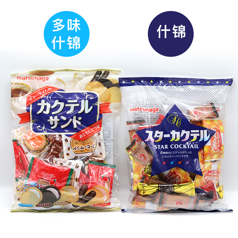 Japanese imported snack biscuits songyong Duowei / assorted biscuits office snacks leisure snack combination