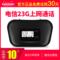 中国电信CDMA手机信号放大器增强接收加强扩大电信2G3G4G通话网络
