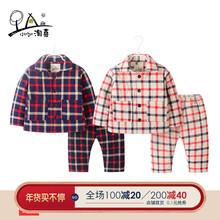 赤ちゃんのトラックスーツ厚いスーツキルトの冬のコートの男性と女性の子供服の男の子の冬モデルは厚い秋と冬のパジャマのスーツ