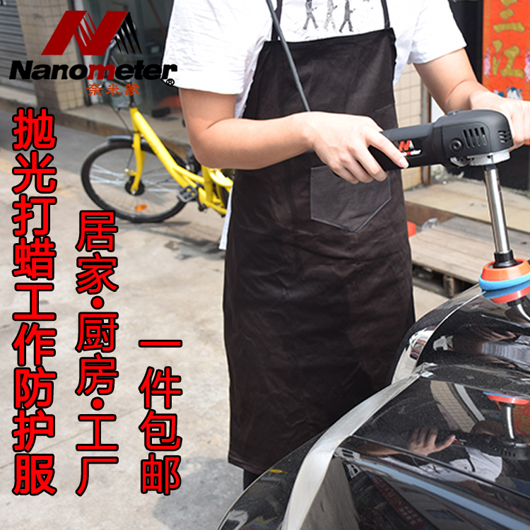 Car beauty polishing car washing apron car cleaning tools boutique mens and womens general hotel kitchen work clothes
