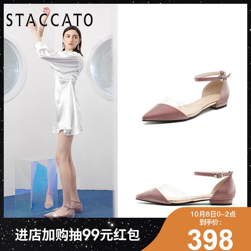 (用792元券)思加图2019春季新款一字带女单鞋