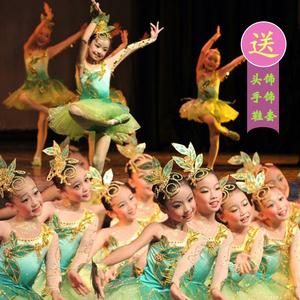 儿童演出服装春晓小草合唱服茉莉花舞蹈服绿幼儿茉莉花开蓬蓬裙