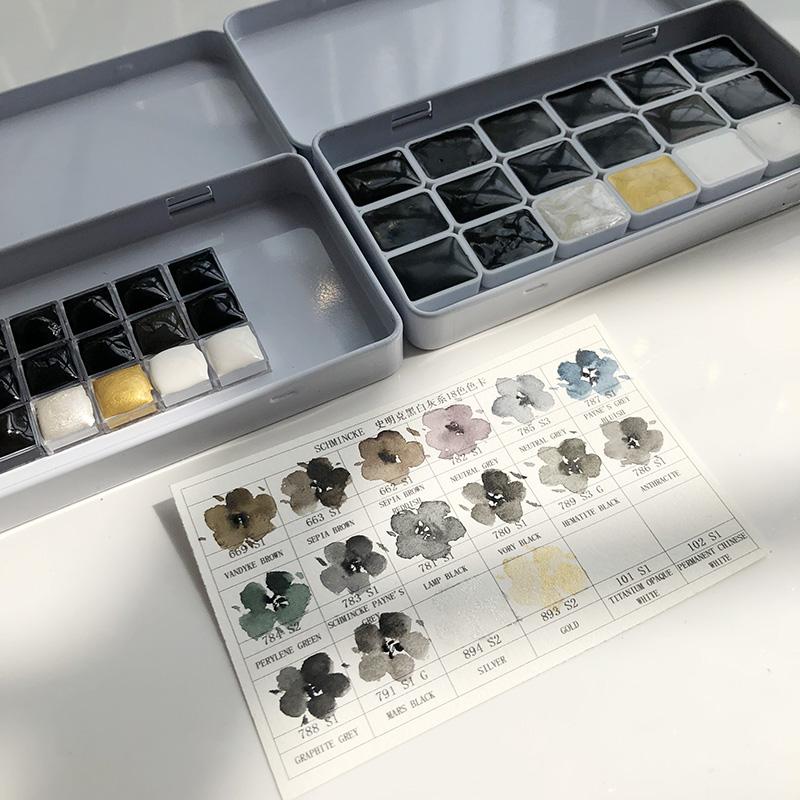 史明克黑白灰色系18色0.5ml分装艺术家级水彩颜料1ml分装1.5ml2ml