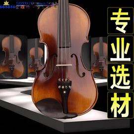 包回收索雅特MV238升级小提琴专业小提琴 初学练习考级演奏小提琴图片