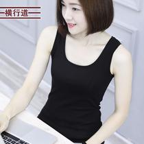 女装2021夏装纯色短款 无袖工字吊带小背心棉质女黑色大码打底衫
