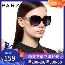 帕森新款时尚印花偏光太阳镜 潮女士圆脸司机开车墨镜驾驶镜 9509