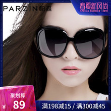 Parson Sunglasses Women New Fashion Retro Polarized Mirror Big Box Driving Sunglasses Tide Sunglasses Female 6216