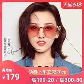 帕森太阳镜女 宋祖儿明星同款墨镜 金属镂空猫眼时尚眼镜2020新品图片