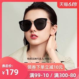 帕森新款太阳镜 宋祖儿明星同款眼镜 新潮复古开车驾驶墨镜91617图片
