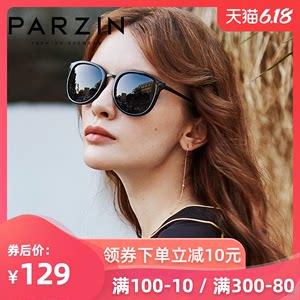 帕森复古偏光太阳镜女 开车专用眼镜男 潮人情侣大框修脸墨镜9238