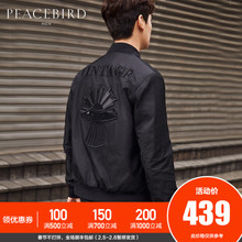 Peace Bird Men's Black Jacket Men's Embroidered Tide Jacket Applique Decorative Jacket Youth Trend Korean Spring