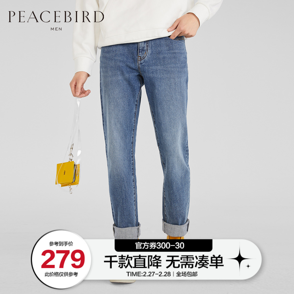 Taiping bird men's flagship store spring and summer new fashion straight jeans Korean Trend men's casual pants