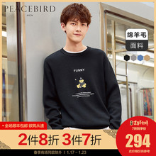 Taiping bird men's new sweater in autumn 2019 black cartoon sweater embroidery round neck Pullover knitwear man