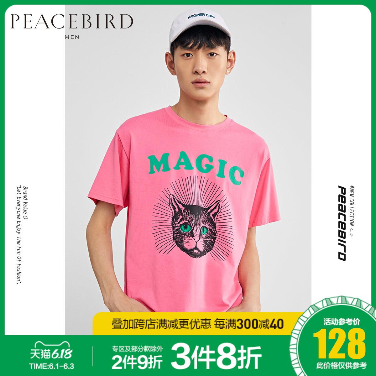 太平鸟男装粉色T恤男士打底衫小猫印花个性潮流T恤圆领体恤衫韩版