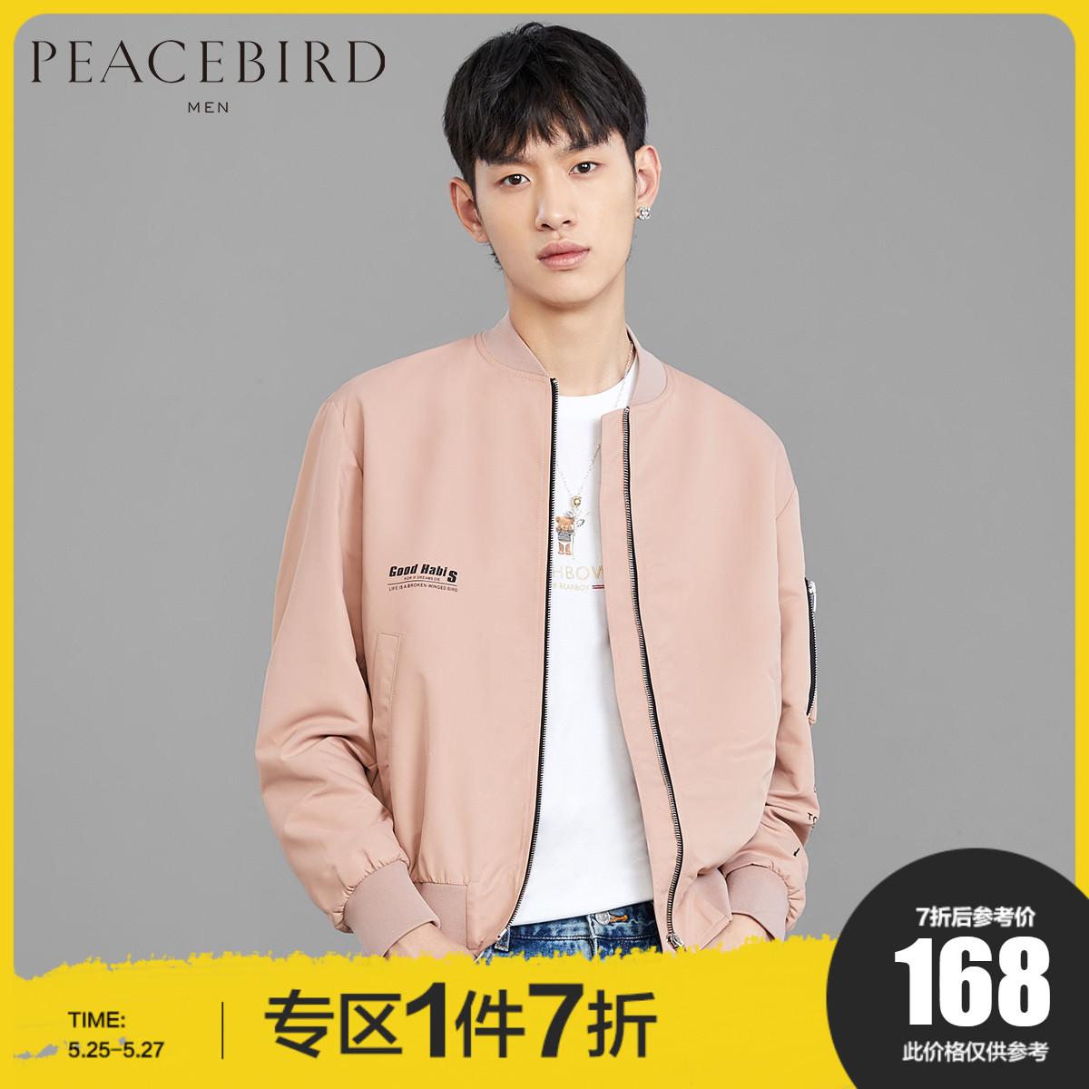 太平鸟男装秋冬2019新款粉色夹克棒球领休闲时尚外套男士潮流上衣图片