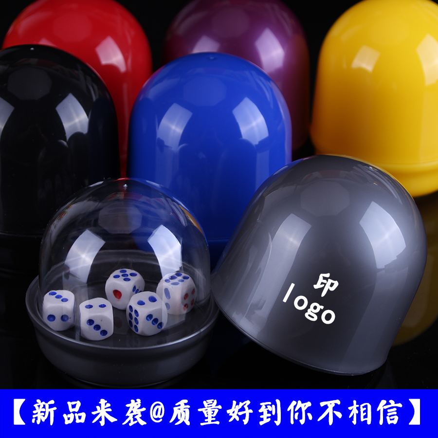 Специальное предложение яйцо тип цвет чашка специальный жесткий сито чашка творческий солнце чашка вручную цвет чашка бозон бар ktv ночь поле специальные пакеты почта