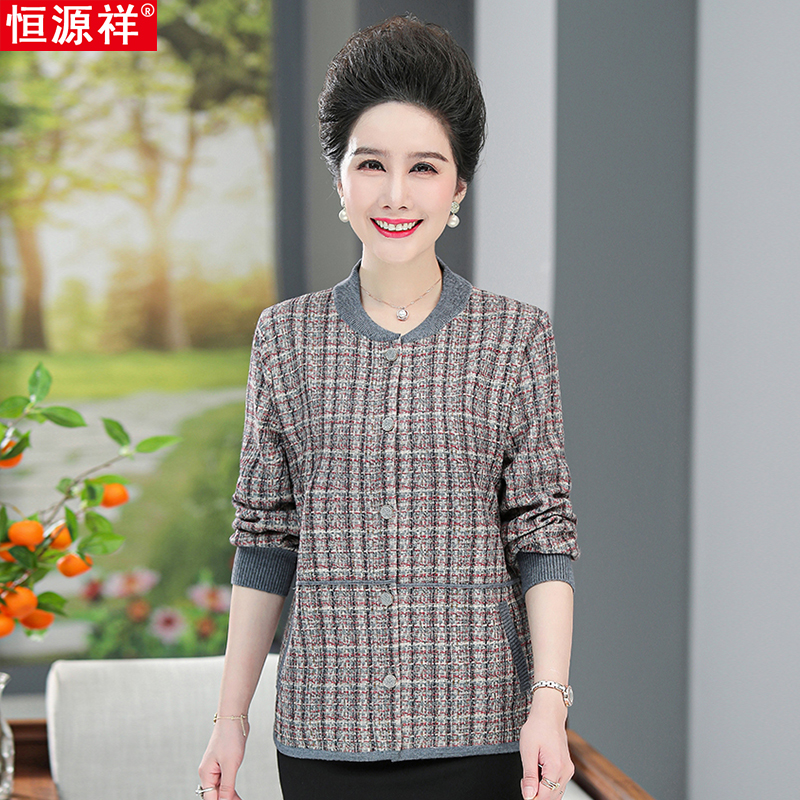 Hengyuanxiang mother autumn sweater cardigan womens sweater top middle-aged and elderly womens coat extra large spring and autumn clothes